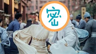 2019最夯陸劇!這對CP蟬聯冠軍