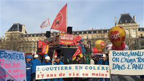 法國,抗議,退休制度改革,停電,手段熱議(圖/中央社)