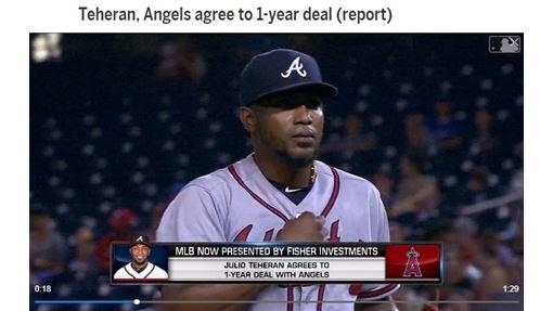 ▲天使1年900萬美金簽下前勇士投手特荷朗(Julio Teheran)。(圖/翻攝自MLB官網)