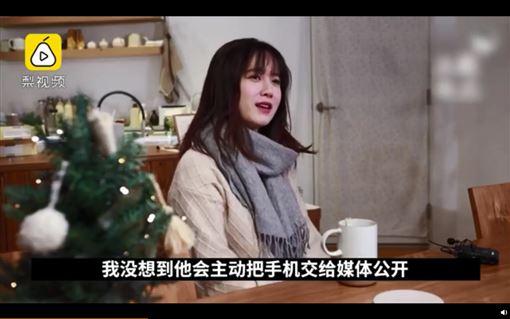 安宰賢 具惠善 圖/微博