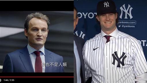 ▲柯爾(Gerrit Cole)剃掉落腮鬍竟撞臉好萊塢男星傑森克拉克(Jason Clarke)。(圖/翻攝自FOX Sports: MLB/派拉蒙影片官方頻道)