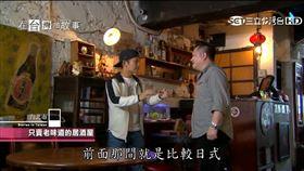 (圖/在台灣的故事)