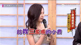 (圖/國光幫幫忙)