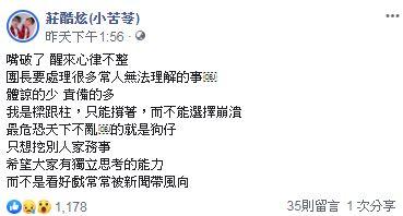 酷炫/臉書