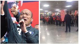 ▲韓國瑜今(20)日前往金門造勢,韓粉於機場高唱「中華民國頌」,網友無奈形容韓國瑜和「PM2.5」一樣,又髒又愛亂飄。