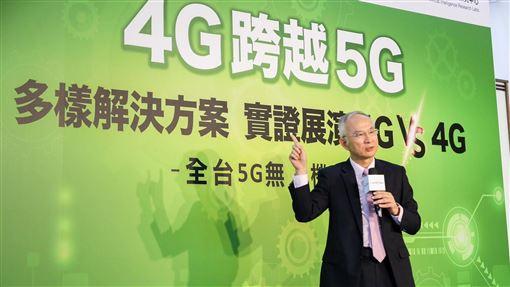 5G,亞太電信,交通大學,呂芳銘,亞太,交大