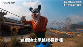 直擊尼泊爾版迪士尼樂園。(圖/小象愛出門臉書授權)