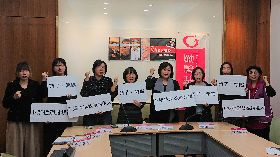婦女團體呼籲選民下架性別歧視政黨與候