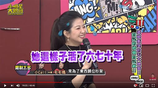 小Call(郭怡伶)/YouTube