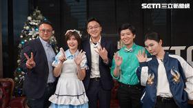菜浿梨子大撩小英競辦發言人廖泰翔。 左起:鄭造新、蔡宜芳'、廖泰翔,參與網路節目錄影。