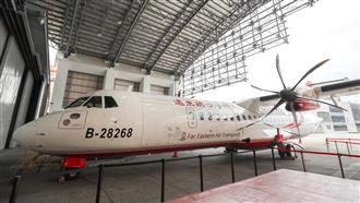 遠航停飛 原訂27日抵台ATR喊卡