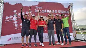 第七屆ADA慈善聖誕路跑開跑!台北市建築世代會主辦