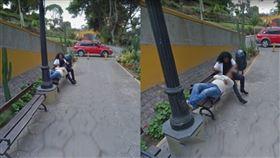 外遇,街景,偷情,Google Map,地圖,出軌,祕魯,街景,拍攝, 圖/翻攝自臉書