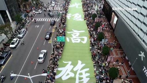 高雄人怒了!Wecare宣布罷韓遊行超過50萬人