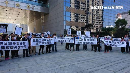 中市高鐵新市政單元5自辦重劃,抗議