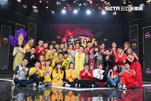 超級華人風雲大賞,飢餓遊戲,綜藝玩很大,除夕特別節目