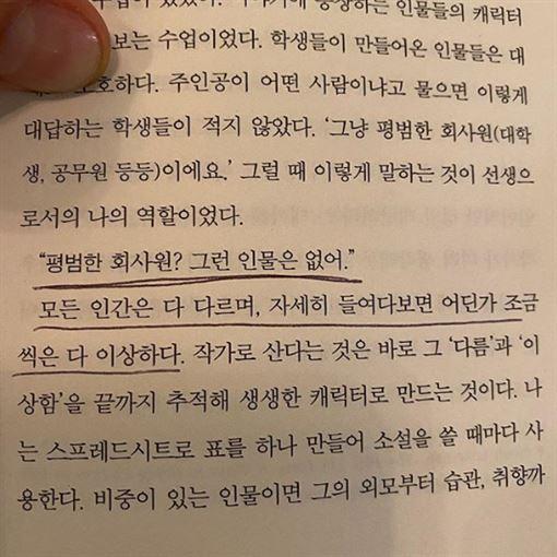 池昌旭/IG