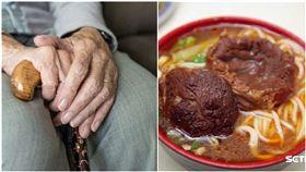爆怨公社,牛肉麵老闆分享一段與阿婆的故事。(圖/翻攝自Pixabay 資料照)