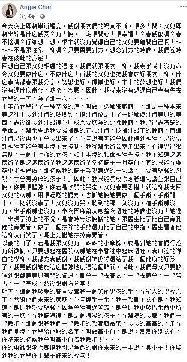 柴智屏、女兒高雋雅/柴智屏臉書