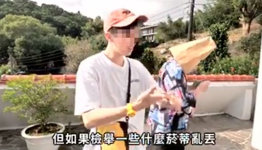 台北,檢舉,煙蒂,網紅,謠言