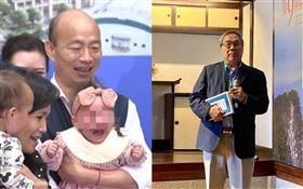 看韓國瑜抱、吻女嬰!「阿公」陳芳明怒:沒有同理心的禿頭
