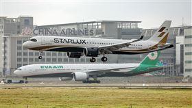 星宇航空,二號機,抵達桃園機場,讀者授權提供