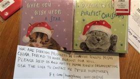 耶誕卡片,求救