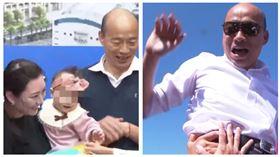 韓國瑜抱女嬰