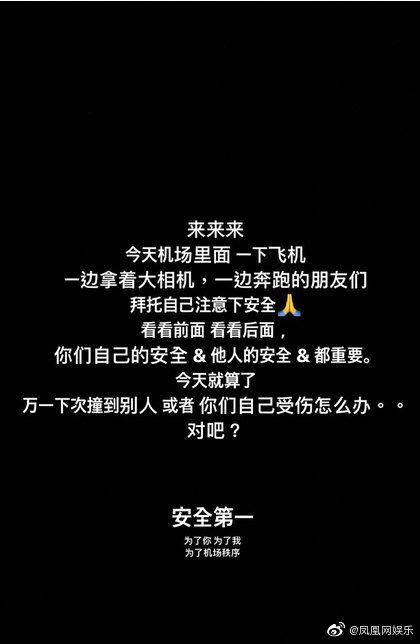 王嘉爾(翻攝自鳳凰娛樂網微博)
