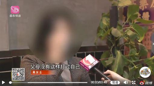 曹茜茜遭控訴(翻攝自娛樂日爆社微博)