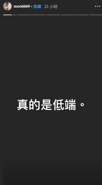 奎丁(翻攝自YouTube)