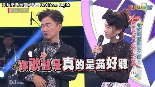 ▲憲哥也認同PiA的歌聲。(圖/綜藝大熱門 Hot Door Night 授權)