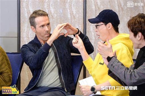 韓綜,Running Man,萊恩雷諾斯,梅蘭妮·蘿倫,安卓·亞霍娜 圖/愛奇藝台灣站提供