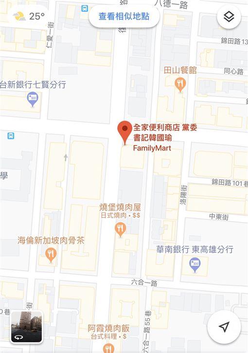 韓國瑜,超商,Google Maps