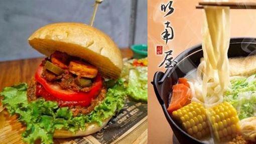 (圖/取自Mani Mani臉書、以南屋蔬食料理館臉書)