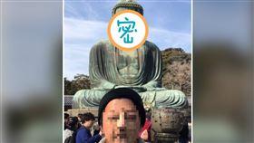 男合照佛像…臉部出現這變化!網嚇壞勸刪除曝「恐怖後果」(圖/翻攝自推特)