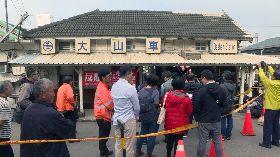 大山車站遭撞毀 文資委員會勘籲加強鞏