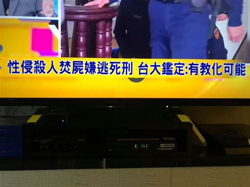 謝祖武/臉書
