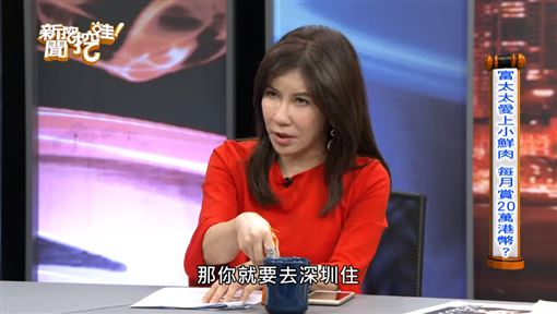 新聞挖挖哇 圖/YT