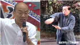韓國瑜、謝長廷(合成圖/翻攝自謝長廷臉書、資料照)