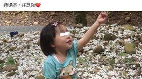 王婉諭,小燈泡,王景玉,更一審,死刑(翻攝自王婉諭臉書)