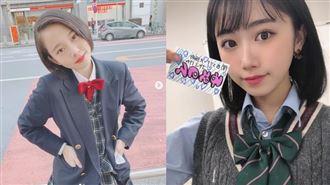 日本最可愛女高中生出爐!網友不滿⋯