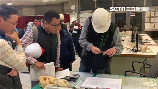 環保局稽查中火畫面