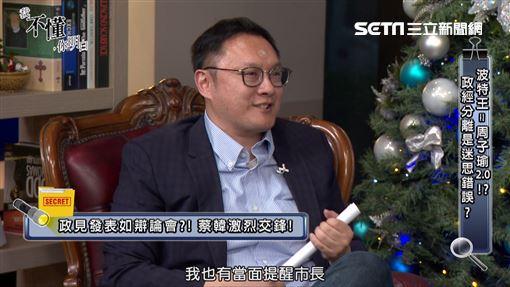 廖泰翔認為蔡總統首場政見會表現超出預期。鄭照新表示韓國瑜在時間控管上有惋惜之處。左起:韓競辦發言人鄭照新、民眾黨立委候選人蔡宜芳、蔡競辦發言人廖泰翔。