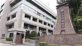 財政部關務署(圖)表示,從2020年1月3日起,全國各關區的進口郵包稅費,民眾都可使用台灣Pay及「郵保鑣APP」掃描稅單上QR-code繳納。(圖取自facebook.com/customs.tw)