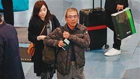 仁寶副董陳瑞聰與小三陳女美容師,(圖/鏡周刊授權提供)