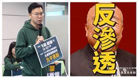民進黨副秘書長林飛帆,退將吳斯懷。(組合圖/民進黨提供,翻攝林飛帆臉書)