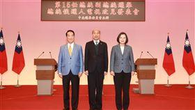 1225第二場總統候選人電視政見發表會,蔡英文、韓國瑜、宋楚瑜(圖/中央選舉委員會提供)