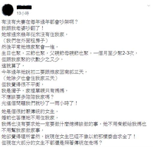 臉書「爆廢公社二館」