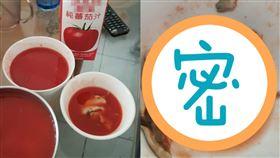 蕃茄汁,美式賣場,沉澱物,牛肉,發霉 圖/翻攝爆料公社